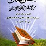 7esn_-Al2man